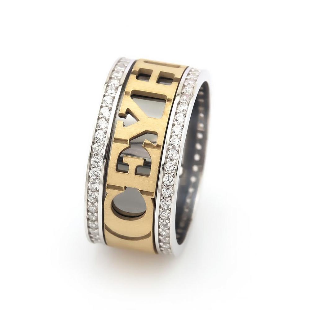 Tek Bayan Özel tasarım İsimli Gümüş Alyans Na126